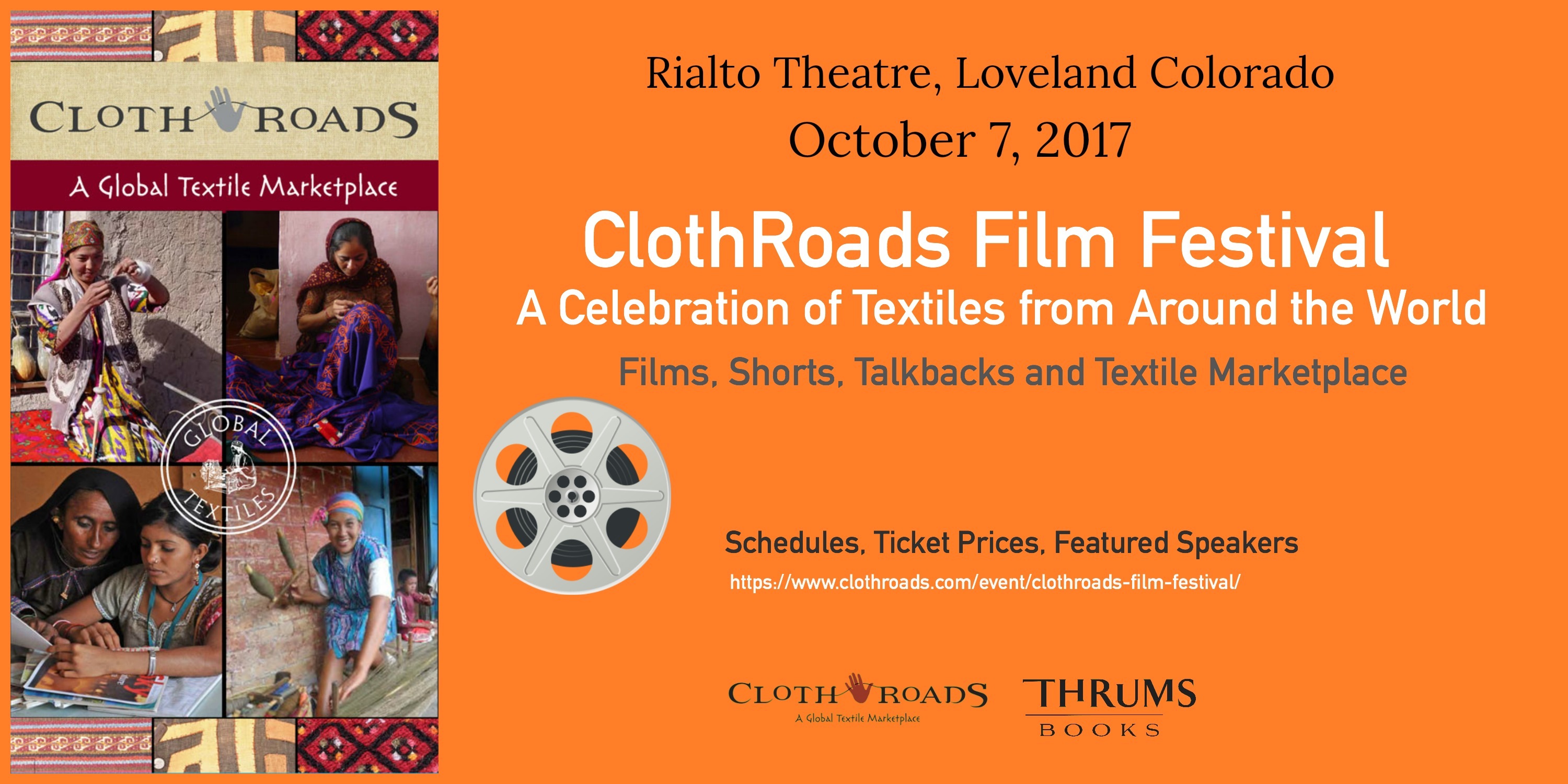 ClothRoads Film Festival