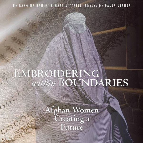 Book Cover for Embroidering within Boundaries